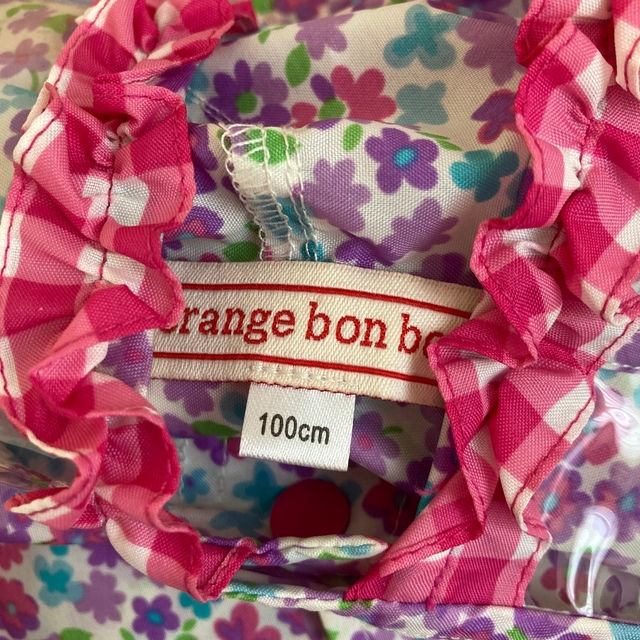 Orange bonbon(オレンジボンボン)のレインコート 100 キッズ/ベビー/マタニティのこども用ファッション小物(レインコート)の商品写真