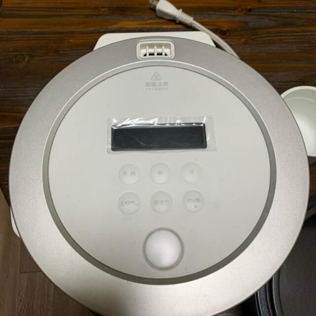 BALMUDA(バルミューダ)のBALMUDA(バルミューダ)炊飯器 スマホ/家電/カメラの調理家電(炊飯器)の商品写真