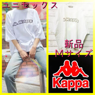 カッパ(Kappa)のユニセックスKappa カッパビッグシルエットショートTシャツ M(Tシャツ(半袖/袖なし))