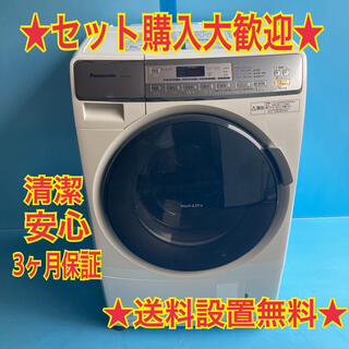 Panasonic - 526湘★ 送料設置無料 ドラム式洗濯機 容量6キロ 乾燥3キロ