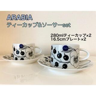 アラビア(ARABIA)のアラビア ブラック パラティッシ ティーカップ&ソーサー 2セット 新品 送料込(食器)