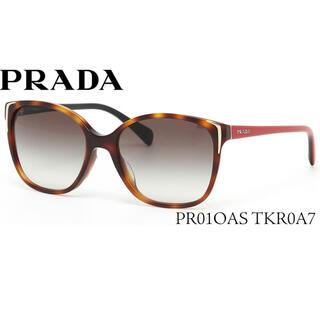 PRADA - PRADA 正規品 サングラス ケース付き