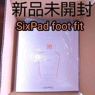 シックスパッド(SIXPAD)の新品 SIXPAD foot fit シックスパッド MTG フットフィット(その他)