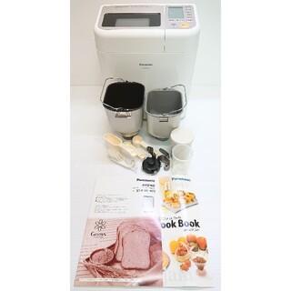 パナソニック(Panasonic)のパナソニック ライスブレッドクッカー ホワイト SD-RBM1000-w(ホームベーカリー)