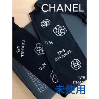シャネル(CHANEL)の限定♡CHANEL シャネル ココマーク カメリア No.5 ストッキング(タイツ/ストッキング)