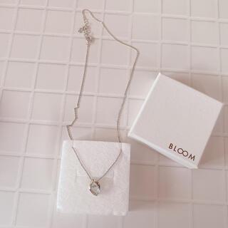 ブルーム(BLOOM)のブルーム ネックレス(ネックレス)