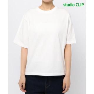 スタディオクリップ(STUDIO CLIP)の新品★スタディオクリップ 半袖Tシャツ★(Tシャツ(半袖/袖なし))