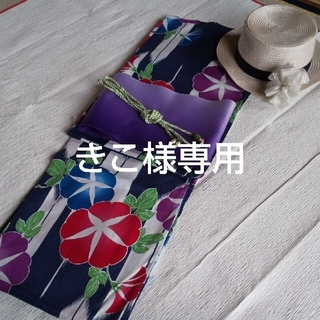 未使用*浴衣&半幅帯セット(浴衣)