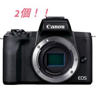 キヤノン(Canon)の新品・未開封 EOS Kiss M2 ボディ ブラック(ミラーレス一眼)