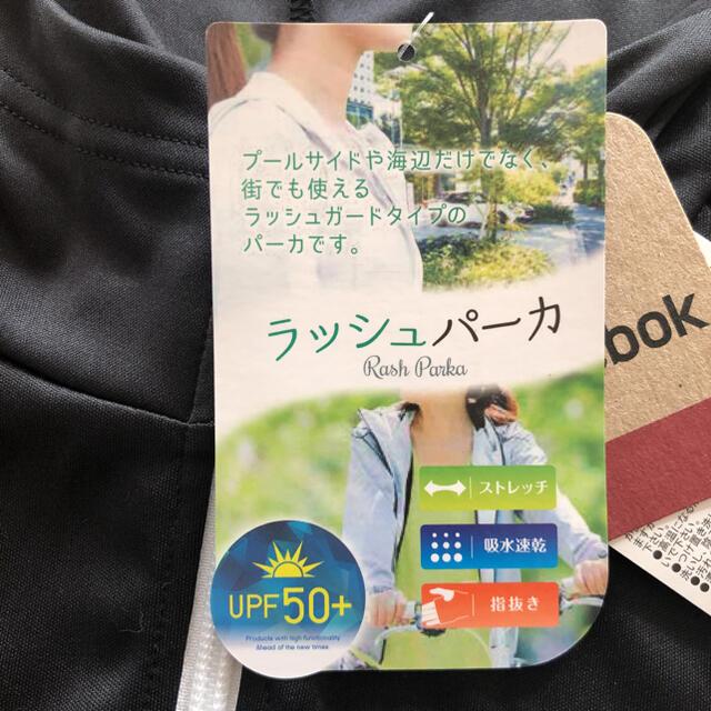 Reebok(リーボック)のRebokラッシュガード Mサイズ レディースの水着/浴衣(水着)の商品写真