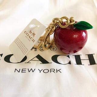 コーチ(COACH)のCOACH(コーチ)バックチャーム 新品 りんご キーホルダー(バッグチャーム)
