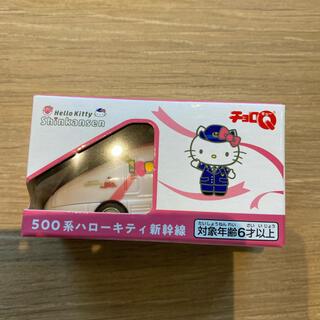 ジェイアール(JR)の新品 ハローキティ 500系新幹線 チョロQ(鉄道模型)
