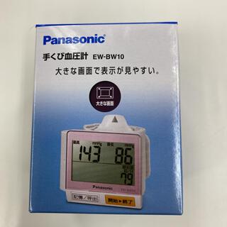 パナソニック(Panasonic)のPanasonic 血圧計 EW-BW10-P(その他)