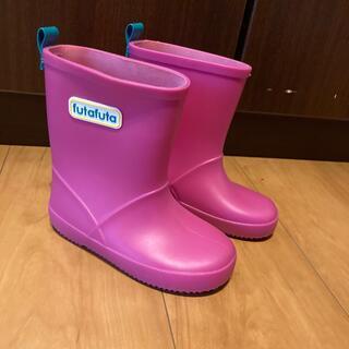 フタフタ(futafuta)の【futafuta】ピンクレインブーツ16センチ(長靴/レインシューズ)