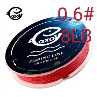 QXO高強度4本編みPEライン100mレッド0.6#8LBコスパ最強(釣り糸/ライン)
