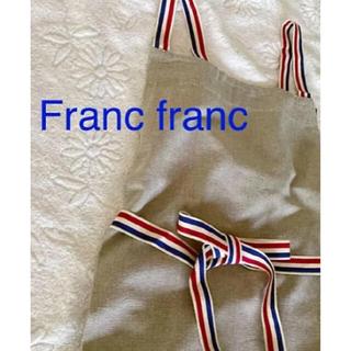 フランフラン(Francfranc)のフランフラン エプロン 紐トリコロール★ブラウンベージュ★(その他)
