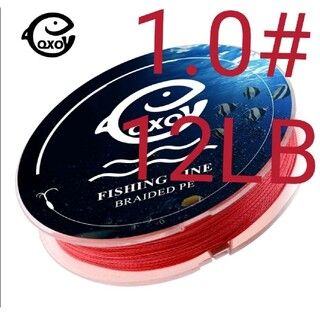 QXO高強度4本編みPEライン100mレッド1.0#12LBコスパ最強(釣り糸/ライン)