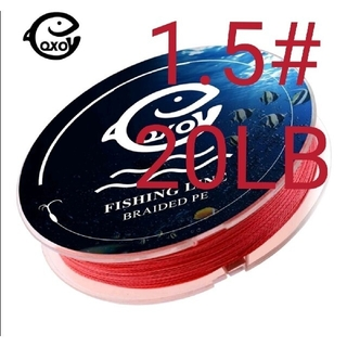QXO高強度4本PEライン100mレッド1.5#20LBコスパ最強(釣り糸/ライン)