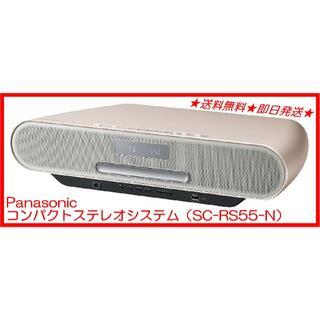 パナソニック(Panasonic)の【価格重視必見!!】パナソニック コンパクトステレオシステム U490(その他)