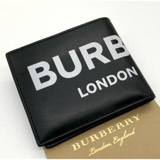 バーバリー(BURBERRY)の⭐️ 極美品 バーバリー ロゴ ペイント 二つ折り財布 ブラック 鑑定済(折り財布)