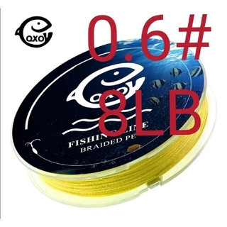 QXO高強度4本編みPEライン100mイエロー0.6#8LBコスパ最強(釣り糸/ライン)