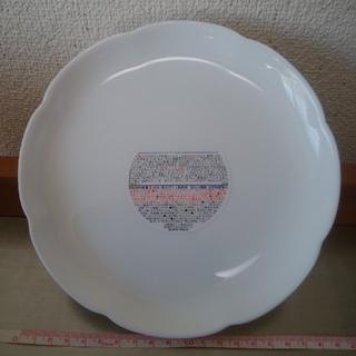 ヤマザキセイパン(山崎製パン)のヤマザキ 白いお皿 1枚(2019)(食器)