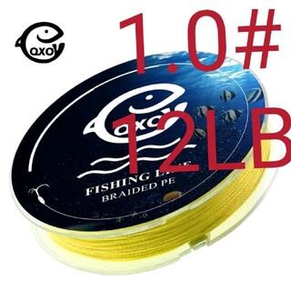 QXO高強度4本編みPEライン100mイエロー1.0#12LBコスパ最強(釣り糸/ライン)