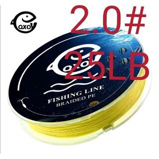 QXO高強度4本編みPEライン100mイエロー2.0#25LBコスパ最強(釣り糸/ライン)