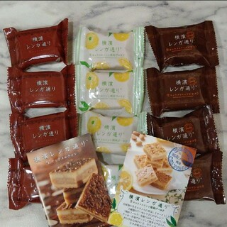 横濱レンガ通り(正規品)3種類食べ比べ12個セット(菓子/デザート)