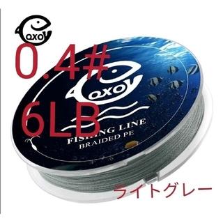 QXO高強度4本編みPEライン100mライトグレー0.4#6LBコスパ最強(釣り糸/ライン)