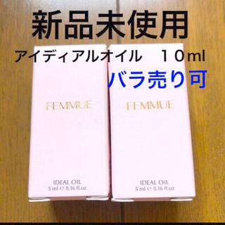 Cosme Kitchen - ファミュ アイディアルオイル【新品未使用】