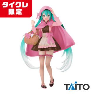 TAITO - タイクレ限定 初音ミク Wonderland フィギュア 赤ずきん/ 限定カラー