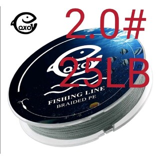 QXO高強度4本編みPEライン100mライトグレー2.0#25LBコスパ最強(釣り糸/ライン)