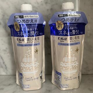 ビオレ(Biore)の【ビオレu】潤いボディウォッシュ ジャスミン&ロイヤルソープの香り(ボディソープ/石鹸)