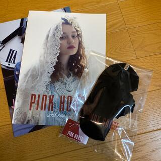 ピンクハウス(PINK HOUSE)のピンクハウス♡カバーソックス、サマーカタログ2冊セット付き(ソックス)