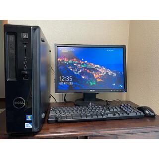 DELL - 即決ok♪HDMI端子が付いているのでテレビに接続してパソコンが使えるセット