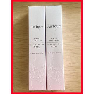 Jurlique - ジュリーク ハンドクリーム ローズ40ml