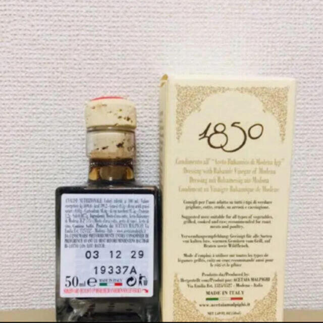 DEAN & DELUCA(ディーンアンドデルーカ)のマルピーギ イタリア バルサミコ 酢 DEAN&DELUCA 調味料 食品/飲料/酒の食品(調味料)の商品写真
