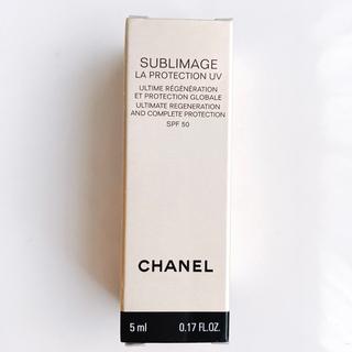 シャネル(CHANEL)のCHANEL サブマリージュ  日焼け止め 乳液 UV50 5ml(日焼け止め/サンオイル)
