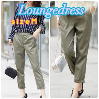 Loungedress - ★美品★ ラウンジドレス パンツ 裾ねじりパンツ カーキ マイナス3キロパンツ