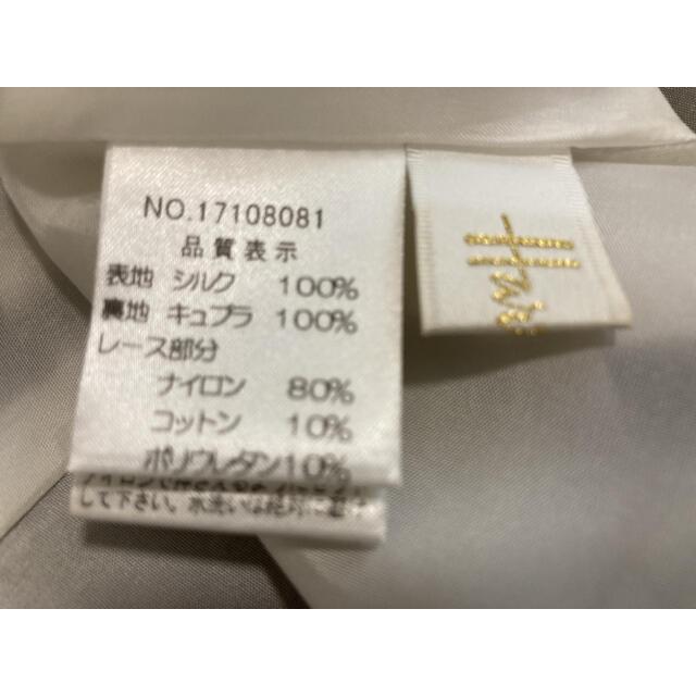 Harrods(ハロッズ)のハロッズ ギンガムチェック ノースリーブ ワンピース 白 黒 2 レディースのワンピース(ひざ丈ワンピース)の商品写真