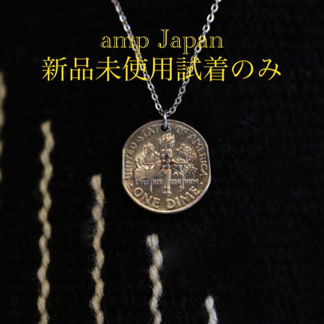 amp japan(アンプジャパン)のアンプジャパンダイムコインネックレス メンズのアクセサリー(ネックレス)の商品写真