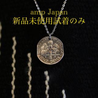 アンプジャパン(amp japan)のアンプジャパンダイムコインネックレス(ネックレス)