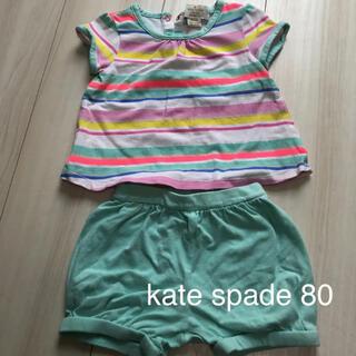 ケイトスペードニューヨーク(kate spade new york)のセットアップ Tシャツ ショートパンツ kate spade 80(シャツ/カットソー)