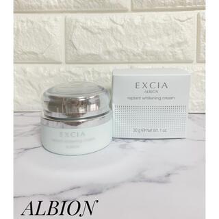 ALBION - ALBION アルビオン エクシア リプラント ホワイトニングクリーム