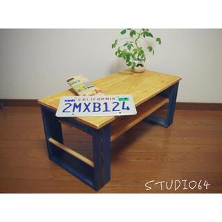 ハンドメイド テーブル ブルー(ローテーブル)
