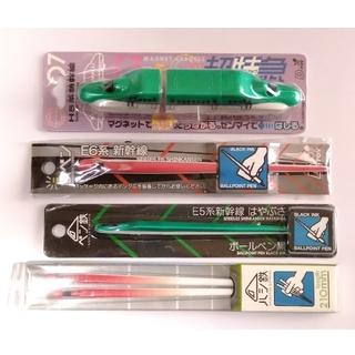ジェイアール(JR)の新幹線グッズ こまち はやぶさ ボールペン・箸・おもちゃセット(鉄道模型)