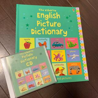 USBORNE PICTURE DICTIONARY,THE(H)(洋書)