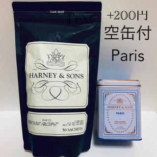 DEAN & DELUCA - HARNEY&SONS  ハーニーアンドサンズ パリ PARIS 50サシェ
