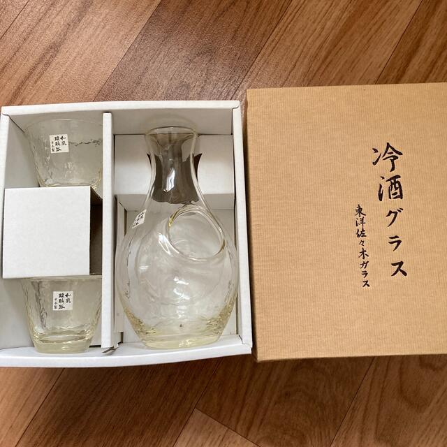 東洋佐々木ガラス(トウヨウササキガラス)の冷酒グラス インテリア/住まい/日用品のキッチン/食器(グラス/カップ)の商品写真